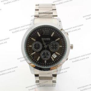 Наручные часы Skmei 9097 (код 21291)