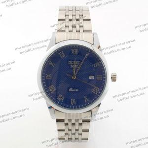Наручные часы Skmei 9058 (код 21294)
