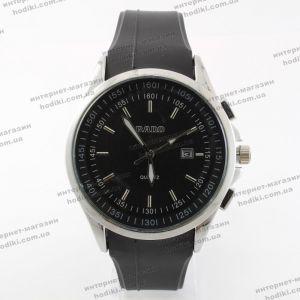 Наручные часы Rado  (код 21332)