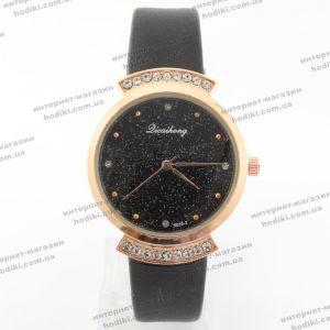 Наручные часы Dicaihong (код 21454)