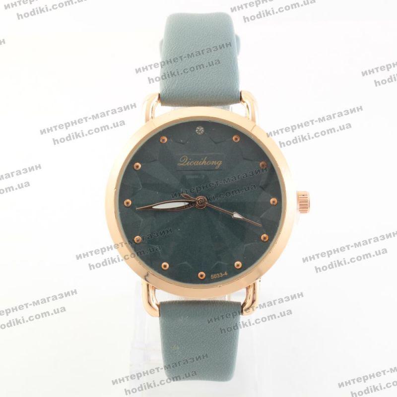 Наручные часы Dicaihong (код 21462)