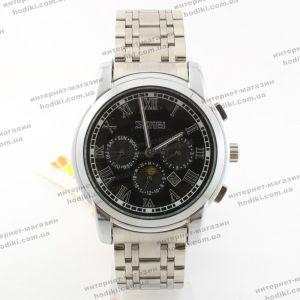 Наручные часы Skmei  (код 21546)