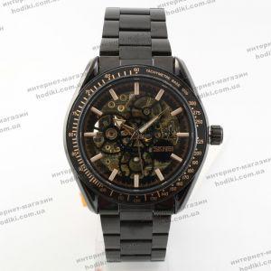 Наручные часы Skmei  (код 21548)