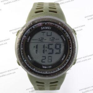 Наручные часы Skmei 1167 (код 21816)