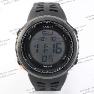 Наручные часы Skmei 1167 (код 21817)