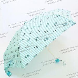 Зонт RST 5936 (код 21874)