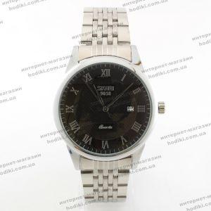 Наручные часы Skmei 9058 (код 21293)