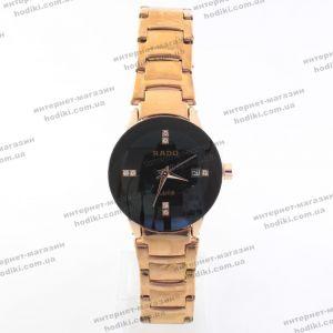 Наручные часы Rado (код 21425)