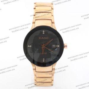 Наручные часы Rado (код 21427)