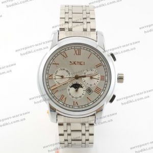 Наручные часы Skmei  (код 21547)
