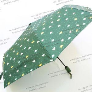 Зонт Mario А409 полуавтомат (код 21863)