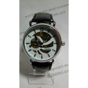 Наручные часы Слава (код 2241)