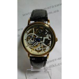 Наручные часы Слава (код 2251)