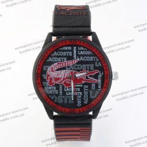 Наручные часы Lacoste (код 22117)