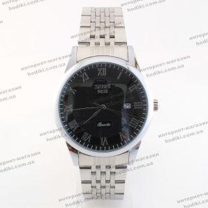 Наручные часы Skmei  (код 22200)