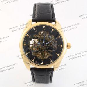 Наручные часы Tissot (код 22244)