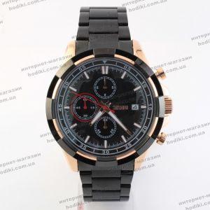 Наручные часы Skmei 9192 (код 22263)