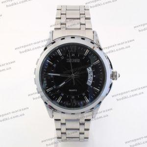 Наручные часы Skmei 9069 (код 22272)