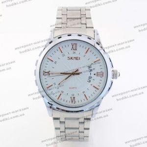 Наручные часы Skmei 9069 (код 22273)