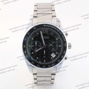 Наручные часы Skmei 9096 (код 22274)