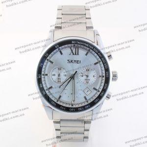 Наручные часы Skmei 9096 (код 22275)