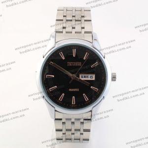 Наручные часы Skmei 9125 (код 22276)