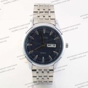 Наручные часы Skmei 9125 (код 22277)