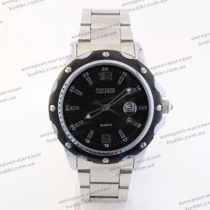 Наручные часы Skmei 0992 (код 22283)
