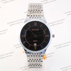 Наручные часы Skmei 9139 (код 22288)