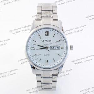 Наручные часы Skmei 1261 (код 22290)