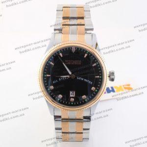 Наручные часы Skmei 9123 (код 22292)