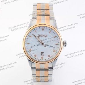 Наручные часы Skmei 9123 (код 22293)
