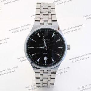 Наручные часы Skmei 9071 (код 22294)