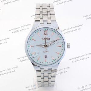 Наручные часы Skmei 9071 (код 22295)