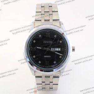 Наручные часы Skmei 9100 (код 22298)