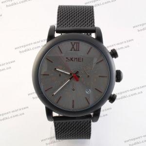 Наручные часы Skmei 9203 (код 22301)