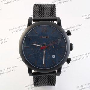 Наручные часы Skmei 9203 (код 22302)