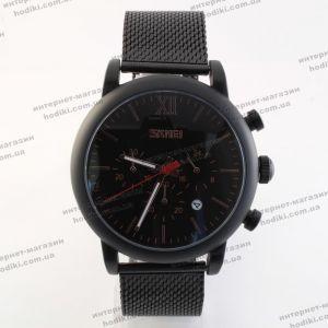 Наручные часы Skmei 9203 (код 22303)