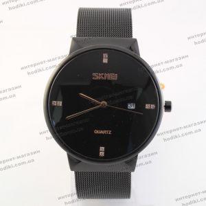 Наручные часы Skmei 9164 (код 22305)