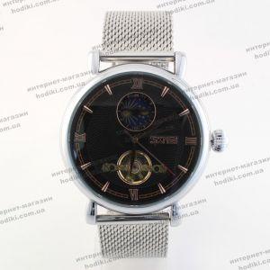 Наручные часы Skmei 9220 (код 22308)