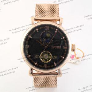 Наручные часы Skmei 9220 (код 22309)