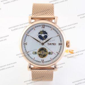 Наручные часы Skmei 9220 (код 22310)