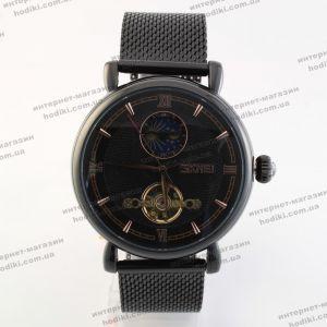 Наручные часы Skmei 9220 (код 22311)