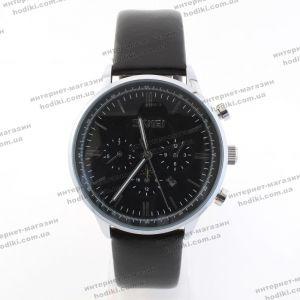 Наручные часы Skmei 9117 (код 22313)