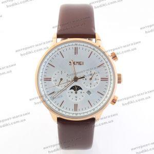 Наручные часы Skmei 9117 (код 22314)