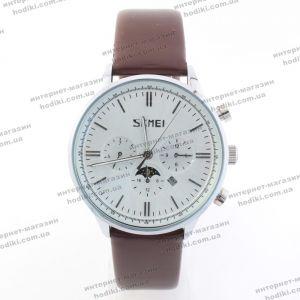 Наручные часы Skmei 9117 (код 22315)
