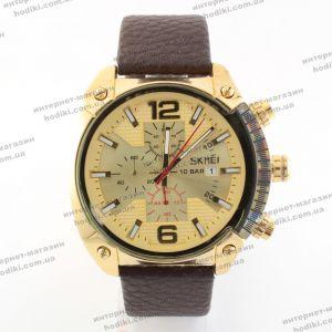 Наручные часы Skmei 9190 (код 22320)