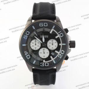 Наручные часы Skmei 9154 (код 22322)