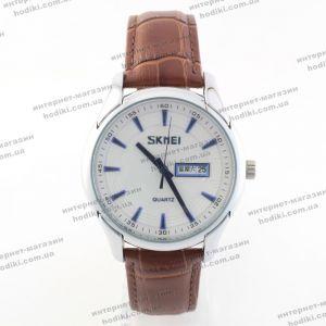 Наручные часы Skmei 9125 (код 22327)
