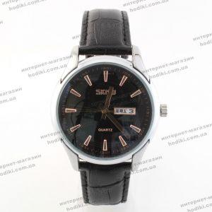 Наручные часы Skmei 9125 (код 22328)